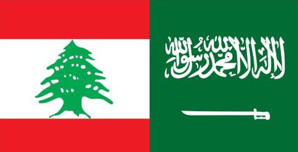 دعمٌ سعودي ماليّ متوقع للبنان
