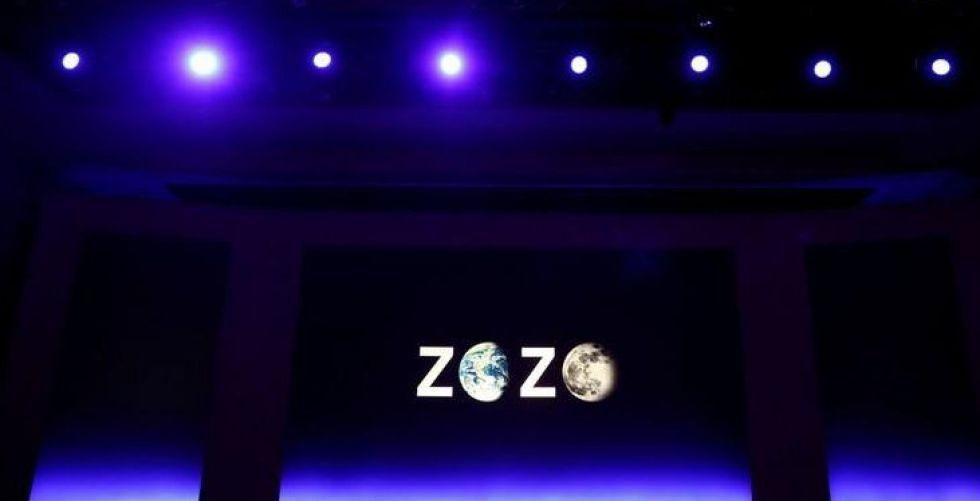 ياهو اليابان تعرض شراء متجر الملابس الإلكتروني زوزو