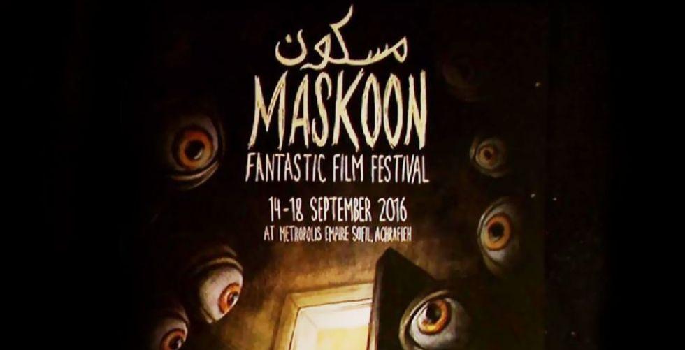 لماذا منعت الرقابة اللبنانية فيلمي رعب؟