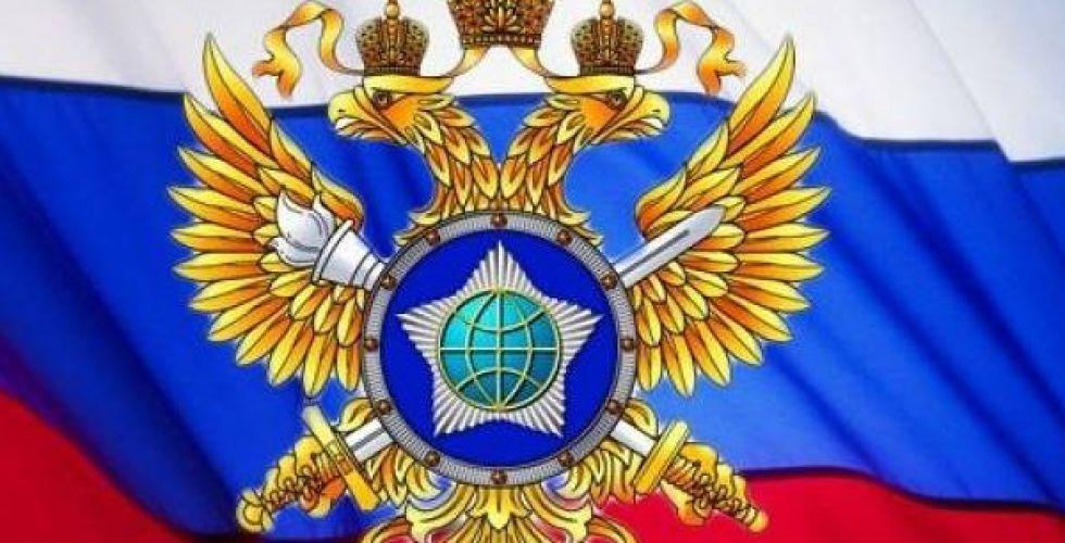 روسيا تنفي محاولة قتل سكريبال واختراق منظمات دولية