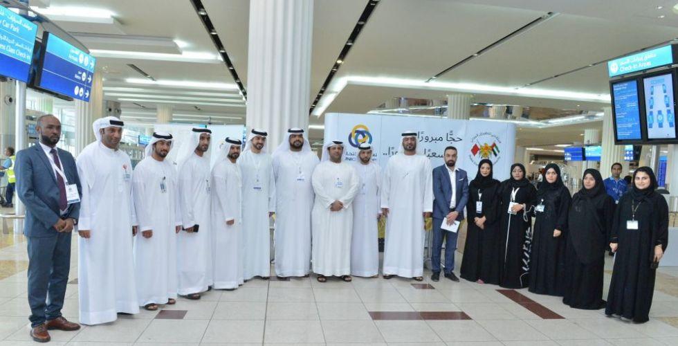 """""""هيئة دبي للطيران المدني """" وتعاونية الاتحاد ترسخان مفهوم التكاتف المجتمعي"""