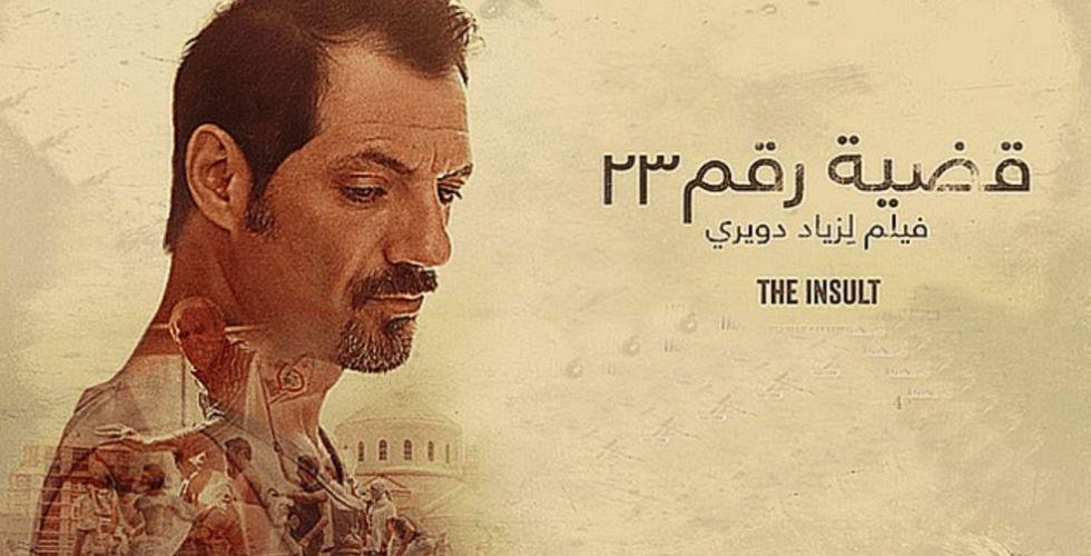 أول فيلم لبناني ينافس على جوائز