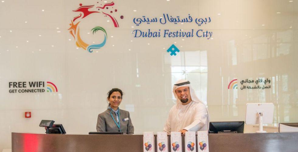دبي فستيفال سيتي مول يقدّم هديةً لأطفال مؤسسة الجليلة في يوم الحب