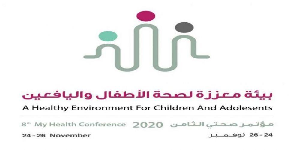 إدارة التثقيف الصحي بالشارقة تطلق غداً فعاليات مؤتمر صحتي الدولي الثامن