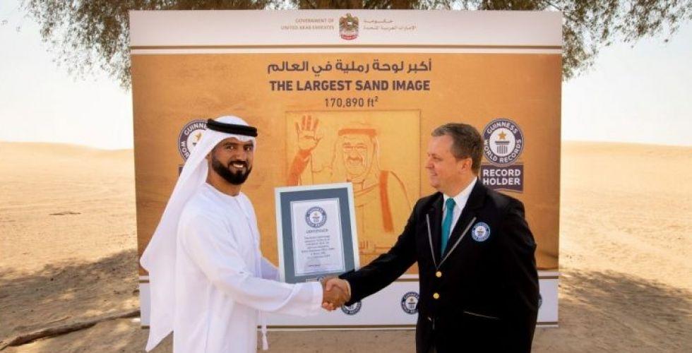 لوحة أمير الكويت الاماراتية  في سجل غينيس