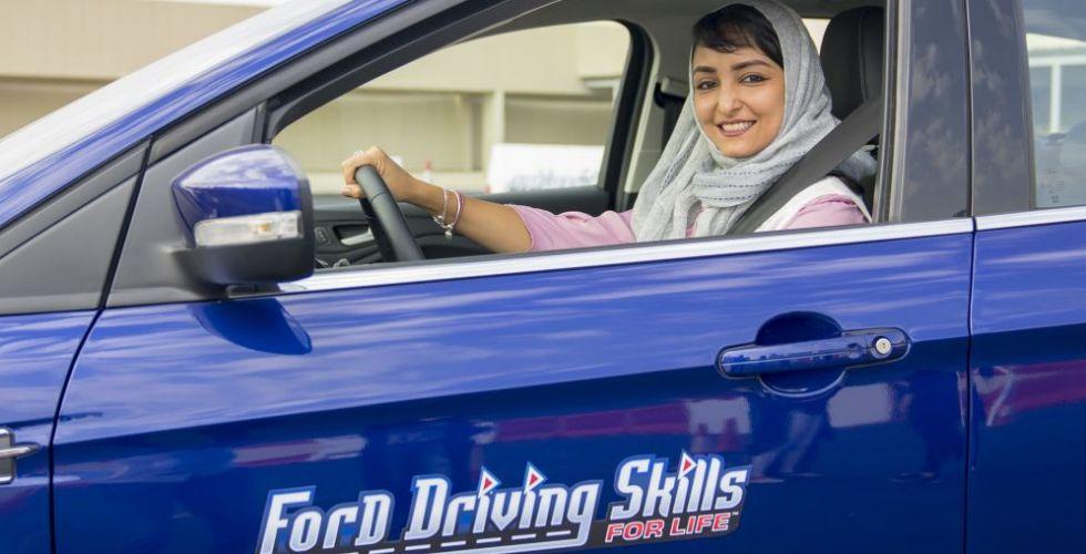 فورد وجامعة عفت تدعمان تمكين المرأة