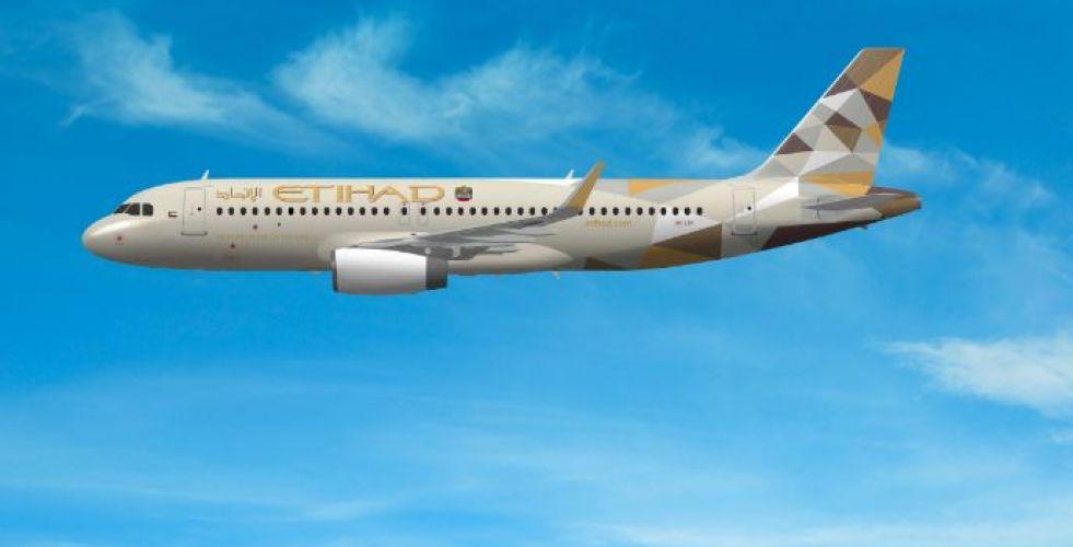 الاتحاد للطيران في رحلات خاصة في شهر رمضان المقبل