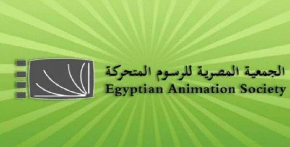 عروضٌ في مهرجان القاهرة الدولي لأفلام التحريك