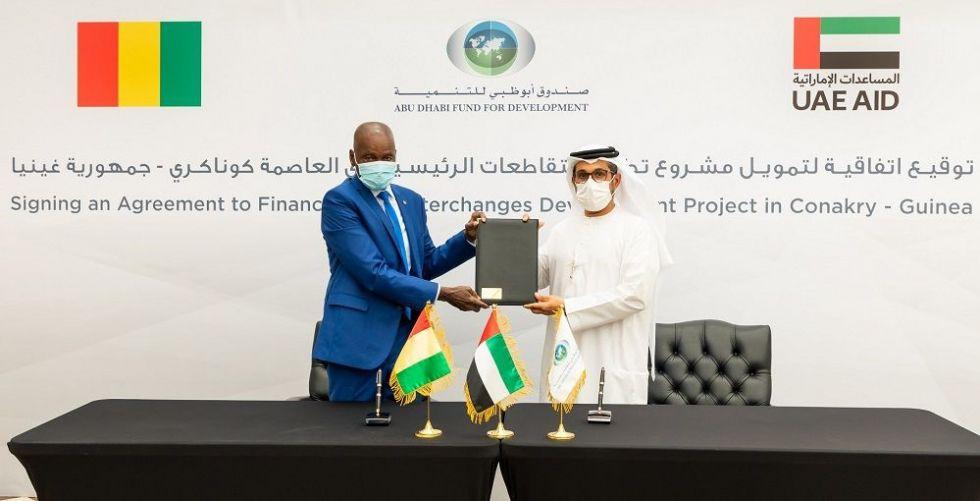صندوق أبوظبي للتنمية يمول مشروع تطوير تقاطعات وطرق
