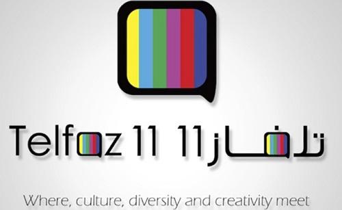 الشّركة النّاشئة Telfaz11 تجمع ملايين الدّولارات