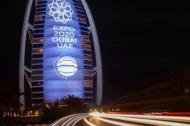 اكسبو دبي 2020 الدولي