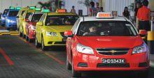 أنظمة تاكسي جديدة في سينغافورة