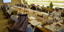 اتحاد غرف دول مجلس التعاون الخليجي في اجتماعه ال45