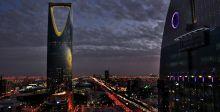 توطيد العلاقات التجارية بين البيرو والسعودية