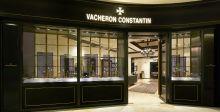 Vacheron Constantin  في سنغافورة