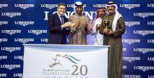 لونجين في افتتاح كأس دبي العالمي