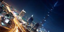معرض دبي 2020 الدولي
