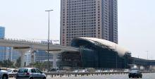 المدينة الإعلامية في دبي  ميديا سيتي.
