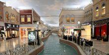 تجربة السياحة في قطر