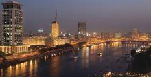 مصر تخفّض الضرائب
