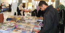 معرض مكتبة الإسكندرية الدولي للكتاب