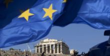 ضعف اليورو بسبب مخاوف التمويل اليوناني