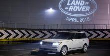 لاند روڤر تعلن عن إنتاج السيارة رقم ستة ملايين