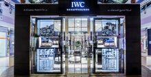 IWC تحتفل بمتجرها في أبو ظبي