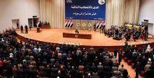 العراق ستطلق سندات خزينة ب  5 مليارات دولار