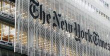 عجز صحيفة نيويورك تايمز لم ترفعه اعلانات النسخة الرقمية