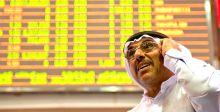 بورصة قطر تقيّم المستثمرين وتكرمهم