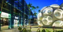 ميامي:عاصمة جديدة للساعات والمجوهرات