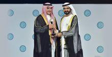 الشيخ وليد آل ابراهيم شخصية العام الاعلامية