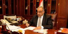 التصدير العراقي للنفط يبلغ مستوى قياسيا
