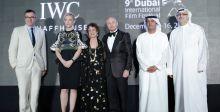 """إفتتاح الدورة الرابعة لجائزة """"IWC للمخرجين الخليجيين"""""""