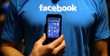 تطبيق فيسبوك لمناطق الانترنت البطيئ