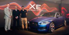 جاكوار XE الجديدة تنطلق في الامارات
