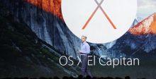 أهم الخصائص البسيطة في iOS9 و OS X الكابيتان