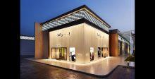 متجر جديد لبرادا في السعودية