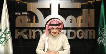 الوليد بن طلال  : الملياردير الذي لا يهدأ