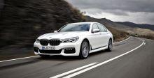BMW تظهر ال7 Series الجديدة الهائلة