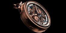 ساعة الجيب المزخرفة من روجيه دوبوي
