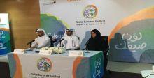 المهرجان المتنوِّع:صيف قطر 2015