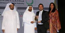 النابودة للسيارات تقدم الدعم لجائزة وطني الإمارات