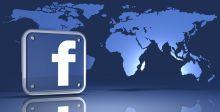 فيسبوك السبّاقة في خدمة الشركات التجارية