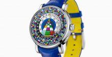 """ساعة """"العالم هو حلبة رقص"""" المدهشة من لويس فيتون"""