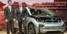 تلمّح BMW  الى سيّارات كهربائيّة جديدة مستقبليّة