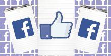 مذكرات فيسبوك تتطور لتشبه المدونات