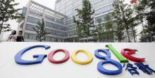 جوجل ستعود الى الصين