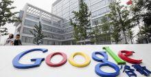 عودة استثمارات جوجل الى الصين صعبة